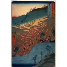 Utagawa Hiroshige: The Road below the Rakan Temple in Buzen Province (Buzen rakanji shitamichi), from the series Pictures of Famous Places in the Sixty-odd Provinces (Rokujuoshu meisho zue) - Legion of Honor