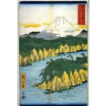 歌川広重: Lake at Hakone (Hakone no kosu), from the series Thirty-six Views of Mt. Fuji (Fuji sanjurokkei) - Legion of Honor
