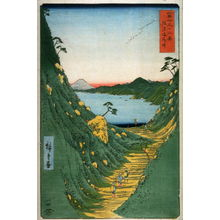 歌川広重: Shiojiri Pass in Shinano Province (Shinano shiojiritoge), from the seriesThirty-six Views of Mt. Fuji (Fuji sanjurokkei) - Legion of Honor