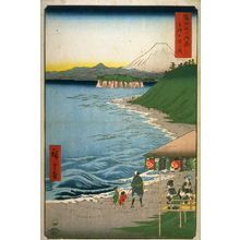 歌川広重: Seven-ri Beach in Sagamai Province (Sagami shichirigahama), from the seriesThirty-six Views of Mt. Fuji (Fuji sanjurokkei) - Legion of Honor
