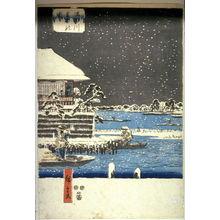 歌川広重: Snow on the Sumida River (Sumidagawa setchu no zu), one panel a triptych from the series Views of the Four Seasons at Famous Places in Edo ( Edo meisho shiki no nagame) - Legion of Honor