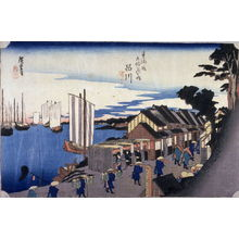 Utagawa Hiroshige: The Departure of the Noblemen at Shinagawa (Shinagawa shoko detachi), no. 2 from the series Fifty-three Stations of the Tokaido (Tokaido gojusantsugi no uchi) - Legion of Honor
