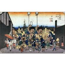 Utagawa Hiroshige: A Procession Setting Forth from the Nihon Bridge (Nihonbashi gy?retsu furidashi), Station 1 from the series Fifty-Three Stations of the T?kaid? (T?kaid? goj?santsugi no uchi) - Legion of Honor