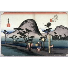 歌川広重: The Nawate Road near Hiratsuke (Hiratsuka nawatemichi), no. 8 from the series Fifty-three Stations of the Tokaido (Tokaido gojusantsugi no uchi) - Legion of Honor