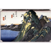歌川広重: The Lake at Hakone (Hakone kosui zu), no. 11 from the series Fifty-three Stations of the Tokaido (Tokaido gojusantsugi no uchi) - Legion of Honor