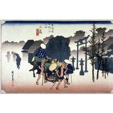 歌川広重: Morning Mist at Mishima (Mishima asagiri), no. 12 from the series Fifty-three Stations of the Tokaido (Tokaido gojusantsugi no uchi) - Legion of Honor