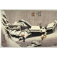 歌川広重: Evening Snow at Kambara (Kambara yoru no yuki), no. 16 from the series Fifty-three Stations of the Tokaido (Tokaido gosantsugi no uchi) - Legion of Honor