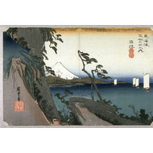 歌川広重: The Heights near Yui (Yui satta mine), no. 17 from the series Fifty-three Stations of the Tokaido (Tokaido gosantsugi no uchi) - Legion of Honor