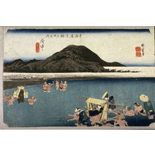 歌川広重: The Abe River near Fuchu (Fuchu abegawa), no. 20 from the series Fifty-three Stations of the Tokaido (Tokaido gosantsugi no uchi) - Legion of Honor