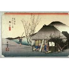 Utagawa Hiroshige: The Famous Teahouse at Mariko (Mariko meibutsu chamise), no. 21 from the series Fifty-three Stations of the Tokaido (Tokaido gosantsugi no uchi)Keyes recommended light restriction: No - Legion of Honor