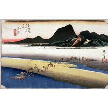 歌川広重: The Totomi Bank of the Oi River near Kanaya (Kanaya oigawa engan), no. 25 from the series Fifty-three Stations of the Tokaido (Tokaido gosantsugi no uchi) - Legion of Honor