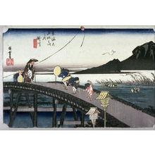 Utagawa Hiroshige: Distant View of Mt. Akiba from Kakegawa (Kakegawa akibayama embo), no. 27 from the series Fifty-three Stations of the Tokaido (Tokaido gosantsugi no uchi) - Legion of Honor