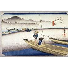 歌川広重: The Tenryu River near Mitsuke (Mitsuke tenryugawa zu), no. 29 from the series Fifty-three Stations of the Tokaido (Tokaido gosantsugi no uchi) - Legion of Honor