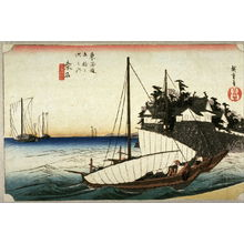 歌川広重: The Seven-Ri Ferry at Kuwana (Kuwana shichiri watashiguchi), no. 43 from the series Fifty-three Stations of the Tokaido (Tokaido gosantsugi no uchi) - Legion of Honor