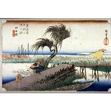 Utagawa Hiroshige: The Mie River at Yokkaichi (Yokkaichi miegawa), no. 44 from the series Fifty-three Stations of the Tokaido (Tokaido gosantsugi no uchi) - Legion of Honor