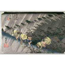 Utagawa Hiroshige: Evening Squall at Shono (Shono hakuu), no. 46 from the series Fifty-three Stations of the Tokaido (Tokaido gosantsugi no uchi) - Legion of Honor