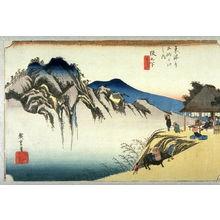 Utagawa Hiroshige: Fudesute Mountain near Sakanoshita (Sakanoshita fudesutemine), no. 49 from the series Fifty-three Stations of the Tokaido (Tokaido gosantsugi no uchi) - Legion of Honor