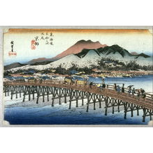 Utagawa Hiroshige: The Great Bridge at Sanjo in Kyoto (Keishi sanjo ohashi), no. 55 from the series Fifty-three Stations of the Tokaido (Tokaido gosantsugi no uchi) - Legion of Honor