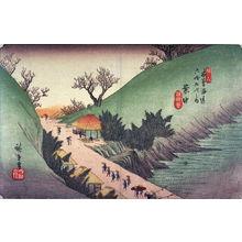 歌川広重: Annaka, no. 16 from the series Sixty-nine Stations of the Kisokaido - Legion of Honor