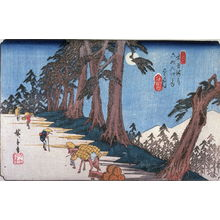 歌川広重: Mochizuki, no. 26 from the series Sixty-nine Stations of the Kisokaido - Legion of Honor