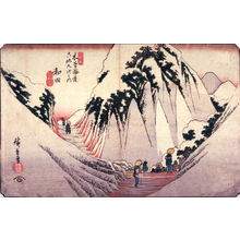 Utagawa Hiroshige: Wada, no. 29 from the series Sixty-nine Stations of the Kisokaido - Legion of Honor