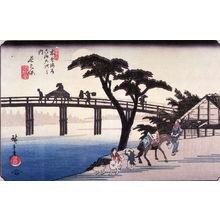 Utagawa Hiroshige: Nagakubo, no. 37 from the series Sixty-nine Stations of the Kisokaido - Legion of Honor