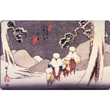 Utagawa Hiroshige: Oi, no. 47 from the series Sixty-nine Stations of the Kisokaido - Legion of Honor