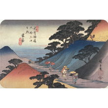 Utagawa Hiroshige: Tsumagome, no. 43 from the series Sixty-nine Stations of the Kisokaido - Legion of Honor