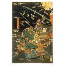 歌川国芳: Last Stand of the Kusunoki at Shijonawate - Legion of Honor