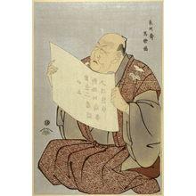 Toshusai Sharaku: The Actor Miyako Dennai, plate 1 from the portfolio Sharaku, Vol. 1 (Tokyo: Adachi Colour Print Studio, 1940) - Legion of Honor