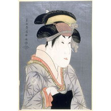 Toshusai Sharaku: The Actor Segawa Kikunojo III , plate 5 from the portfolio Sharaku, Vol. 1 (Tokyo: Adachi Colour Print Studio, 1940) - Legion of Honor