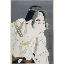 Toshusai Sharaku: The Actor Bando Mitsugoro II, plate 8 from the portfolio Sharaku, Vol. 1 (Tokyo: Adachi Colour Print Studio, 1940) - Legion of Honor
