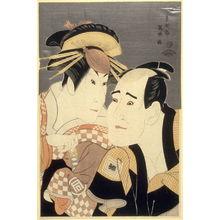 Toshusai Sharaku: The Actors Sanogawa Ichimatsu III and Ichikawa Tomiemon, plate 11 from the portfolio Sharaku, Vol. 1 (Tokyo: Adachi Colour Print Studio, 1940) - Legion of Honor
