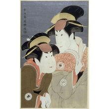 東洲斎写楽: The Actors Segawa Tomisaburo II and Nakamura Manyo, plate 12 from the portfolio Sharaku, Vol. 1 (Tokyo: Adachi Colour Print Studio, 1940) - Legion of Honor