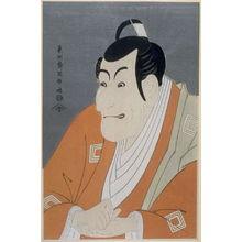 東洲斎写楽: The Actor Ichikawa Ebizo IV, plate 13 from the portfolio Sharaku, Vol. 1 (Tokyo: Adachi Colour Print Studio, 1940) - Legion of Honor