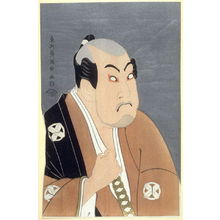 Toshusai Sharaku: The Actor Tanimura Torazo, plate 14 from the portfolio Sharaku, Vol. 1 (Tokyo: Adachi Colour Print Studio, 1940) - Legion of Honor