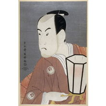 Toshusai Sharaku: The Actor Bando Hikosaburo III, plate 15 from the portfolio Sharaku, Vol. 1 (Tokyo: Adachi Colour Print Studio, 1940) - Legion of Honor
