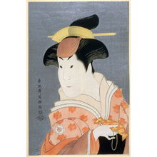 Toshusai Sharaku: The Actor Iwai Hanshiro IV, plate 19 from the portfolio Sharaku, Vol. 1 (Tokyo: Adachi Colour Print Studio, 1940) - Legion of Honor