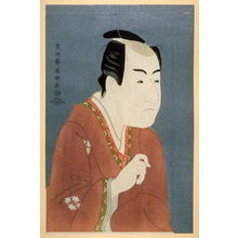 Toshusai Sharaku: The Actor Ichikawa Monnosuke II, plate 20 from the portfolio Sharaku, Vol. 1 (Tokyo: Adachi Colour Print Studio, 1940) - Legion of Honor