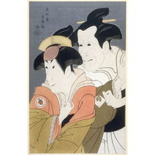 Toshusai Sharaku: The Actors Banjo Zenji and Iwai Kiyotaro, plate 21 from the portfolio Sharaku, Vol. 1 (Tokyo: Adachi Colour Print Studio, 1940) - Legion of Honor