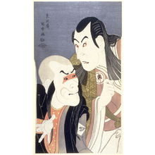 Toshusai Sharaku: The Actors Sawamura Yodogoro II and Bando Zenji, plate 22 from the portfolio Sharaku, Vol. 1 (Tokyo: Adachi Colour Print Studio, 1940) - Legion of Honor