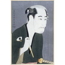 Toshusai Sharaku: The Actor Onoe Matsusuke I, plate 24 from the portfolio Sharaku, Vol. 1 (Tokyo: Adachi Colour Print Studio, 1940) - Legion of Honor