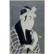 Toshusai Sharaku: The Actor Matsumoto Koshiro IV, plae 26 from the portfolio Sharaku, Vol. 1 (Tokyo: Adachi Colour Print Studio, 1940) - Legion of Honor