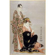Toshusai Sharaku: The Actors Segawa Kikunojo III Sawamura Sojuro III, plate 30 from the portfolio Sharaku, Vol. 1 (Tokyo: Adachi Colour Print Studio, 1940) - Legion of Honor
