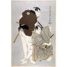 Toshusai Sharaku: The Actors Ichikawa Omezo I and Otani Oniji III , plate 33 from the portfolio Sharaku, Vol. 1 (Tokyo: Adachi Colour Print Studio, 1940) - Legion of Honor