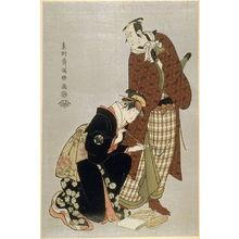 Toshusai Sharaku: The Actors Matsumoto Koshiro IV and Nakayama Tomisaburo, plate 35 from the portfolio Sharaku, Vol. 1 (Tokyo: Adachi Colour Print Studio, 1940) - Legion of Honor
