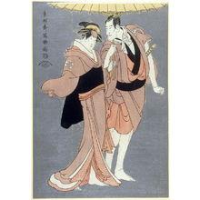 Toshusai Sharaku: The Actors Ichikawa Komazo II and Nakayama Tomisaburo, plate 36 from the portfolio Sharaku, Vol. 1 (Tokyo: Adachi Colour Print Studio, 1940) - Legion of Honor