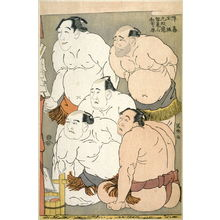 Toshusai Sharaku: Wrestlers and Umpires Contemplating the Child Wonder Daidozan Bungoro - Plate 38 (part of triptych) from the portfolio Sharaku, Vol. 1 (Tokyo: Adachi Colour Print Studio, 1940) - Legion of Honor