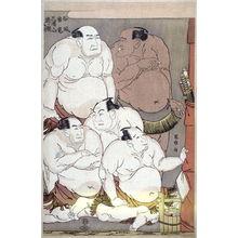 東洲斎写楽: Wrestlers and Umpires Contemplating the Child Wonder Daidozan Bungoro - Plate 39 (part of triptych) from the portfolio Sharaku, Vol. 1 (Tokyo: Adachi Colour Print Studio, 1940) - Legion of Honor