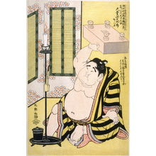 Toshusai Sharaku: Daidozan Bungoro Showing His Strength, plate 40 from the portfolio Sharaku, Vol. 1 (Tokyo: Adachi Colour Print Studio, 1940) - Legion of Honor